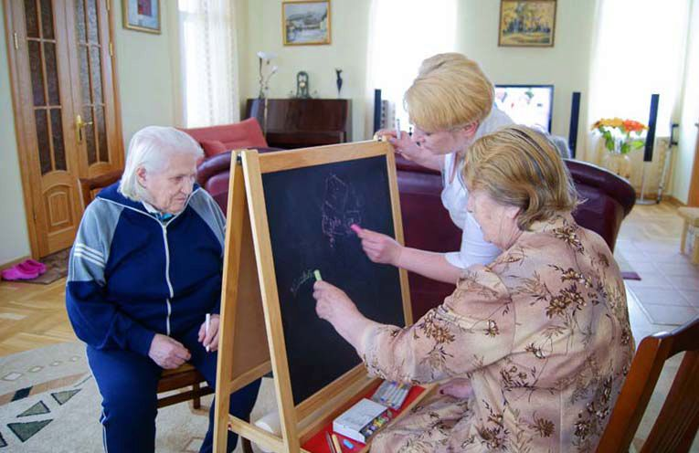 лучшие условия дома престарелых